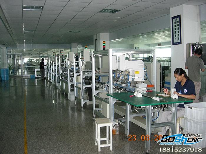 断路器自动生产线